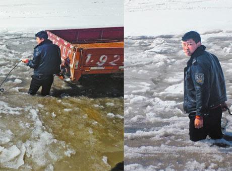 2小时冰河救援:辅警冰水中解救被困货车