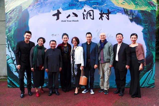 《十八洞村》成都首映礼 老戏骨王学圻首演农民