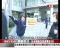 成都台特派记者带您走进震后日本(九)