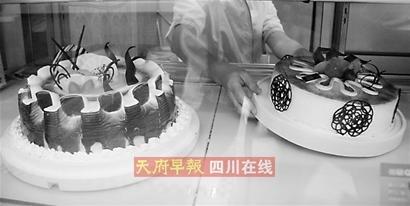 生日蛋糕计量单位混乱 成都市民称犯晕_热点