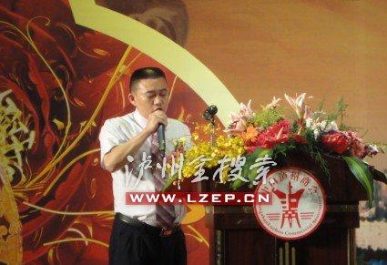 中山泸州商会成立庆典在中山市举行