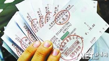 机场停车两年未见大额发票 郑渊洁曾建议改进
