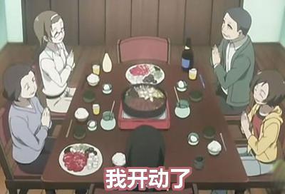 钱小妹:不止猪肉吃不起 火锅必备的这菜也涨疯了