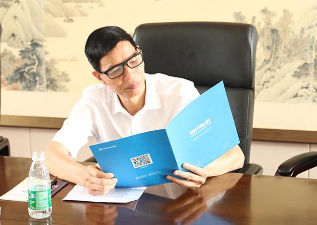 """四川省网商协会朱文荣:让四川制造更""""智能"""""""