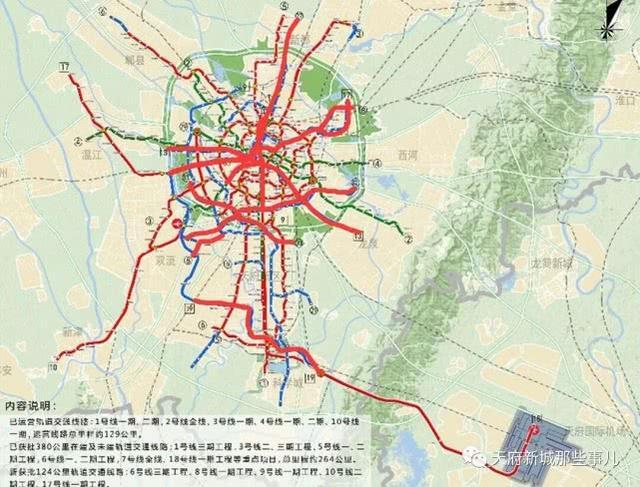 成都第四期地铁规划通过初审 共涉及9条线路