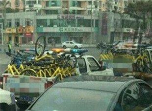 小黄车空降德阳遭城管阻止 负责人被约谈