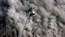17层商业楼起火坍塌