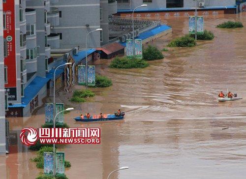 四川广安水位还在涨 最大洪峰2小时内到达