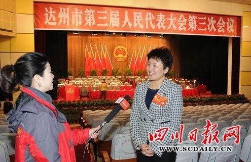包惠当选达州市人民政府市长_大成网_腾讯网