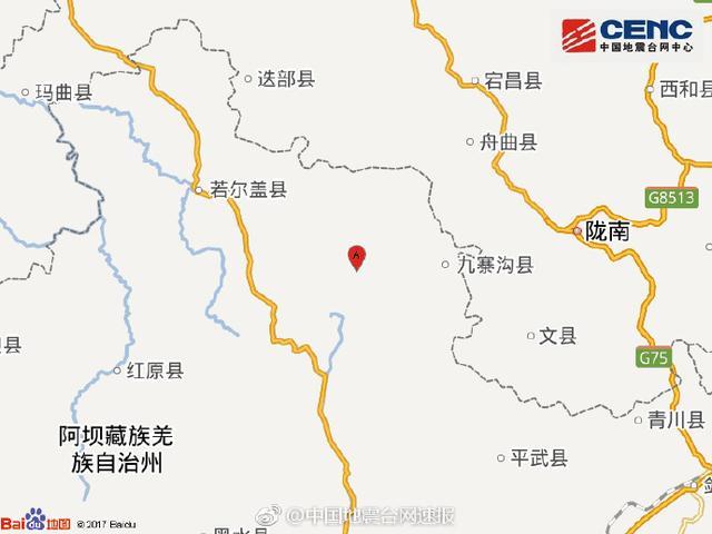 9月13日九寨沟附近发生3.1级左右地震(图)