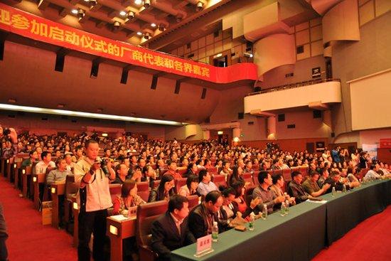 家具中调启动 香江•全球家居CBD正式接棒