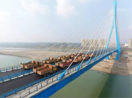 宜宾南溪长江大桥进入通车前最后一道质量检验