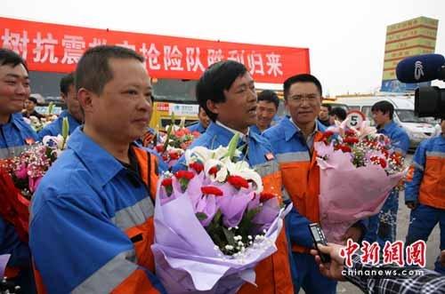 四川电力赴青海玉树抗震救灾抢险队安全返蓉