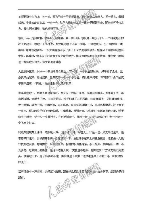 2010高考江苏语文卷试题(2)_滚动新闻