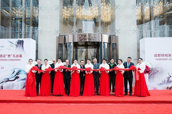 """中国西部首家费尔蒙酒店""""费""""凡启幕"""