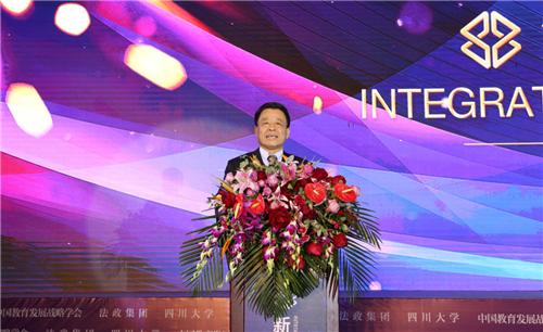 聚力共谋新时代 探索国际教育新发展