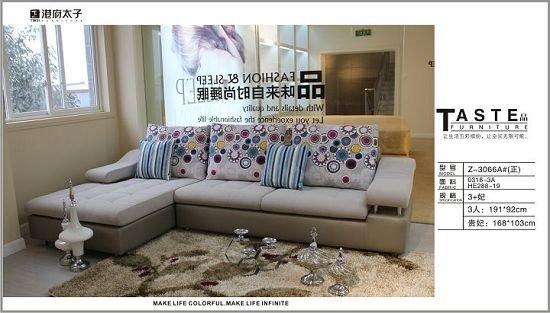 港府太子:现代简约布艺沙发