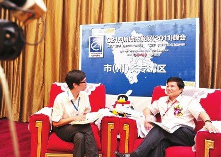 泸州市长刘国强:泸州工业进入全省第一集团