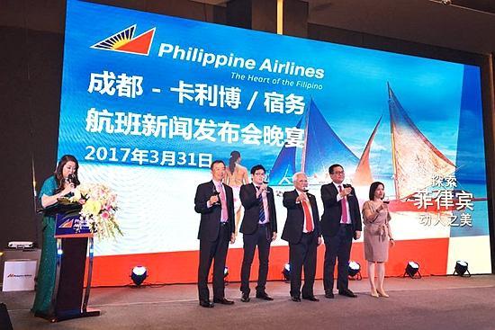 菲航连开两条成都直飞菲律宾长滩岛、宿务航线