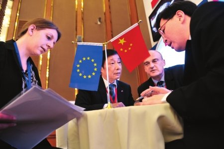 第五届欧洽会举行 108家欧盟企业寻商机(图)
