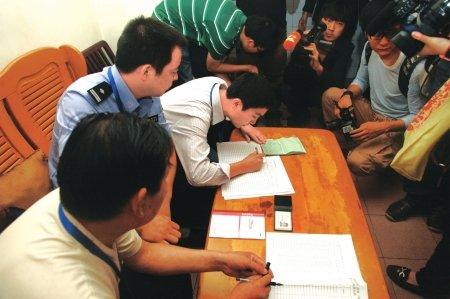 十年一次人口普查_香港将进行十年一次的人口普查