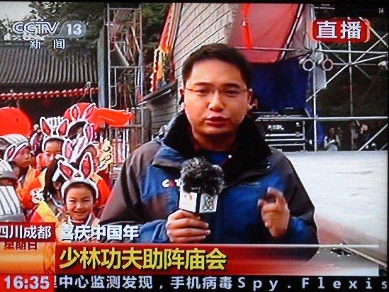 分享成都年 央视聚焦2011成都大庙会