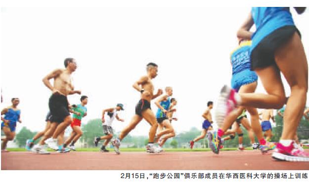 今年1月初,重庆国际马拉松赛组委会在官网上挂出3月22日的高清图片