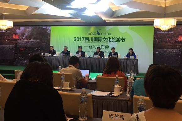 2017四川国际文化旅游节6月25日起在雅安举行