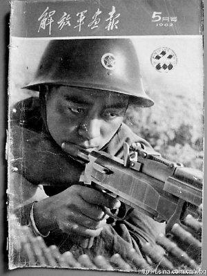 图为1962年5月的《解放军画报》封面.-王宝强 穿越 登上1962年画报