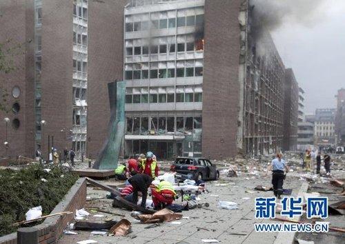 奥斯陆市中心大爆炸已致7人死亡