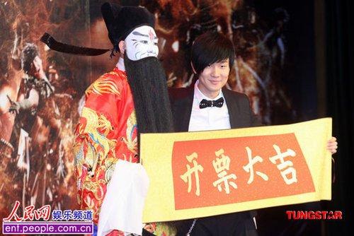 """林俊杰巡演8月席卷京城 """"火烧肌""""或成开场秀?"""