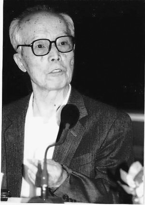 恢复高考第一位作文出题人 郭预衡教授去世