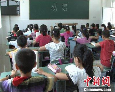 北川今秋3万中小学生全部进入永久性校园学习