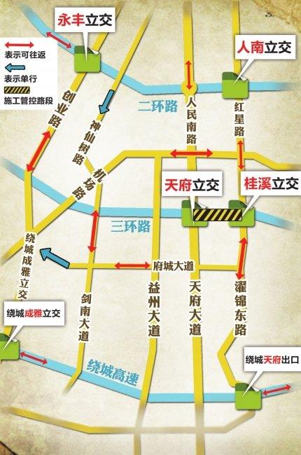游戏中心 > 正文   成都动物园到永丰立交长盛酒店怎么坐几路公交车在