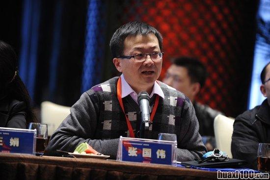 张国伟:媒体重在反映民声 还需思考科学重建