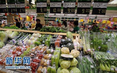 国务院出台16项措施稳定消费价格总水平