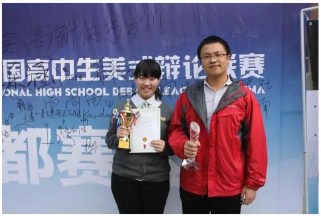 嘉祥:嘉祥国高学生斩获多项辩论联赛大奖