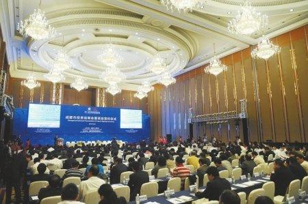 成都锦江区签约78亿 网上春熙年底亮相(图)