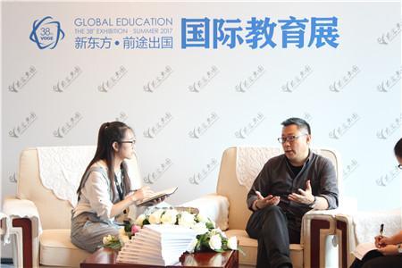 新东方国际教育展落幕 CEO周成刚畅谈留学观感