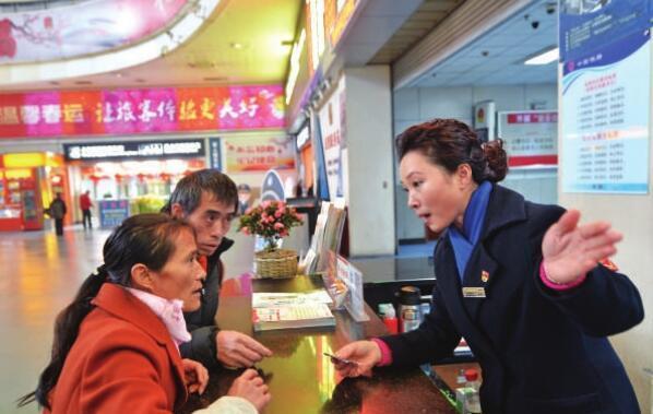 成都火车北站值班站长:春运时每天走2万多步