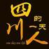 http://www.pt330.com/kuaibao.qq.com/s/MEDIANEWSLIST?chlid=5508723