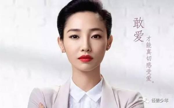 白百何离婚后片酬超杨幂 被曝买2万块大衣送情人