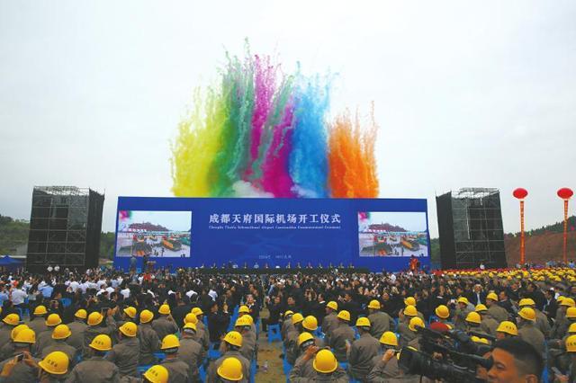 成都4条地铁将联通简阳 新机场带动高端服务业(图)