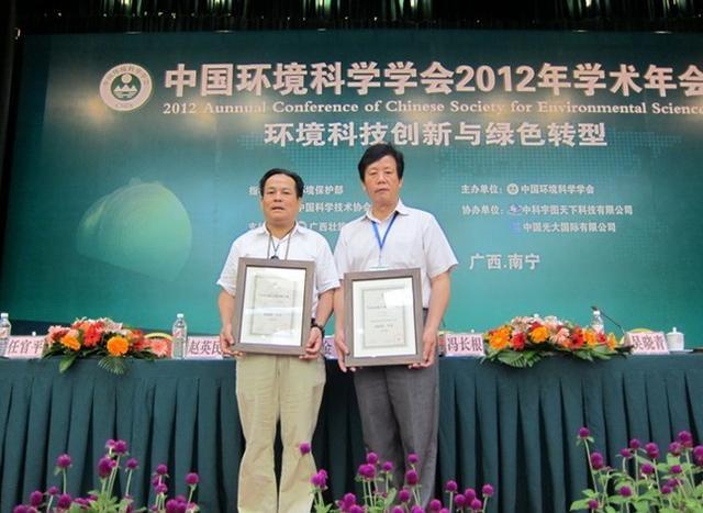 传统风水文化的领路人:访著名风水大师 中华太极风水研究院 韦善国院长
