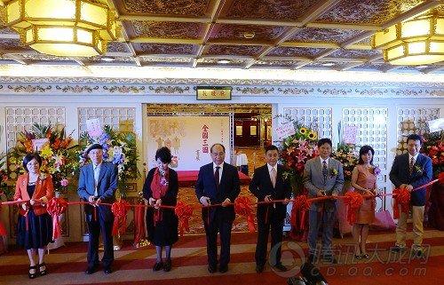 成都三国文化营销首站台湾 邀游客来蓉旅游