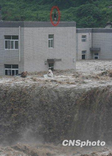 截至15日四川暴雨天气结束 致13人死59人失踪