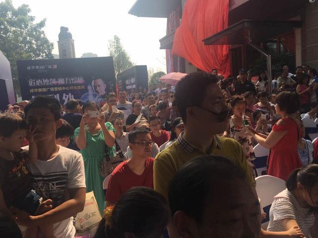 """成华奥园广场销售中心盛大开放 千人见证""""穿越""""奇迹"""