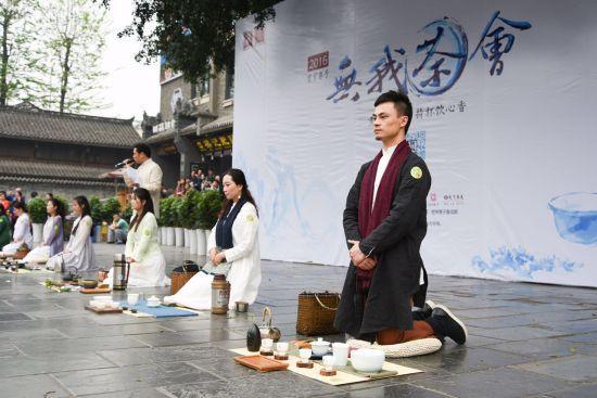 2017年宽窄巷子茶文化周31日启幕 首推茶集