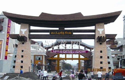 北川新县城羌族特色商业步行街亮相 国庆迎客