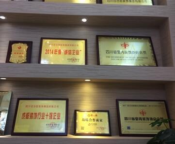 成都业主装修工期被拖至半年 施工公司挂伪造荣誉牌